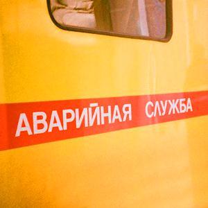 Аварийные службы Тяжинского
