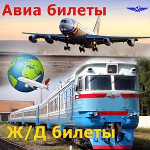 Авиа- и ж/д билеты Тяжинского