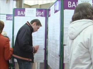 Центры занятости Тяжинского