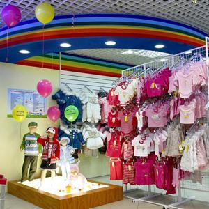 Детские магазины Тяжинского