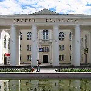 Дворцы и дома культуры Тяжинского