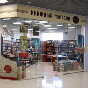 Книжные магазины Тяжинского