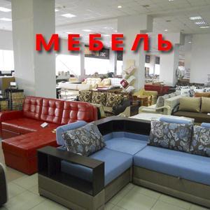 Магазины мебели Тяжинского