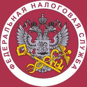 Налоговые инспекции, службы Тяжинского