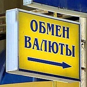 Обмен валют Тяжинского