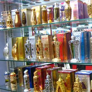 Парфюмерные магазины Тяжинского