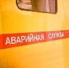 Аварийные службы в Тяжинском