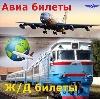 Авиа- и ж/д билеты в Тяжинском
