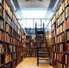 Библиотеки в Тяжинском