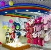 Детские магазины в Тяжинском