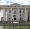 Дворцы и дома культуры в Тяжинском