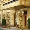Гостиницы в Тяжинском