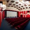 Кинотеатры в Тяжинском
