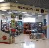 Книжные магазины в Тяжинском