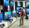 Магазины электроники в Тяжинском