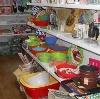 Магазины хозтоваров в Тяжинском