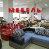 Магазины мебели в Тяжинском