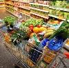 Магазины продуктов в Тяжинском