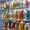 Парфюмерные магазины в Тяжинском
